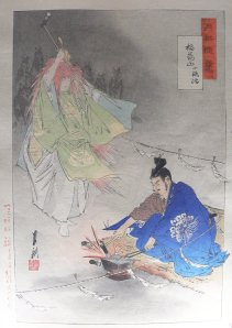 Inari and its fox spirits help the blacksmith Munechika forge the blade kogitsune-maru (Little Fox) at the end of the 10th century. The legend is the subject of the noh drama Sanjō Kokaji. By Ogata Gekkō