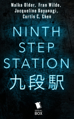 Ninth Step Station – a review